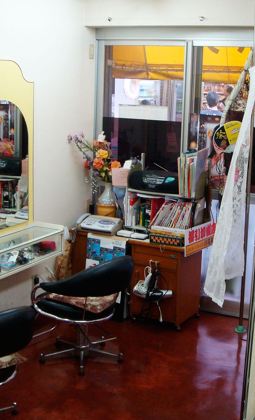 2004年に神明町から移転。気配りのが心地よい美容室