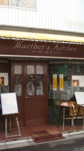 店名の「マーサーズ」はオーナーシェフの名前が由来