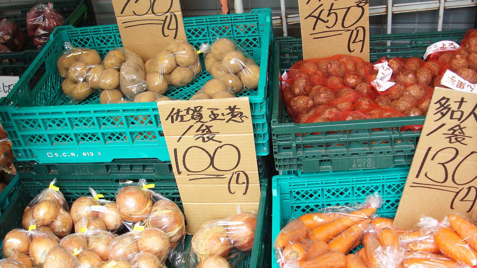 野菜をおもいっきり買いたい、の声に応えてくれる!