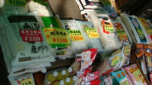 新潟コシヒカリ・産直宮城ひとめぼれなど各種取り揃えている