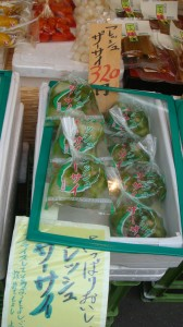 緑のザーサイ。旬の一時期にしかできない珍しい漬け物
