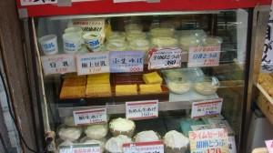 「五目がんも」、「椎茸がんも」、「山菜がんも」など他店にない珍しい商品が盛り沢山!