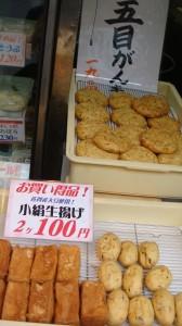 バラエティ豊かなメニュー!健康な豆腐ライフを満喫できる!