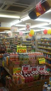 雑貨・健康食品もあり、ちょっとした買い物もできる