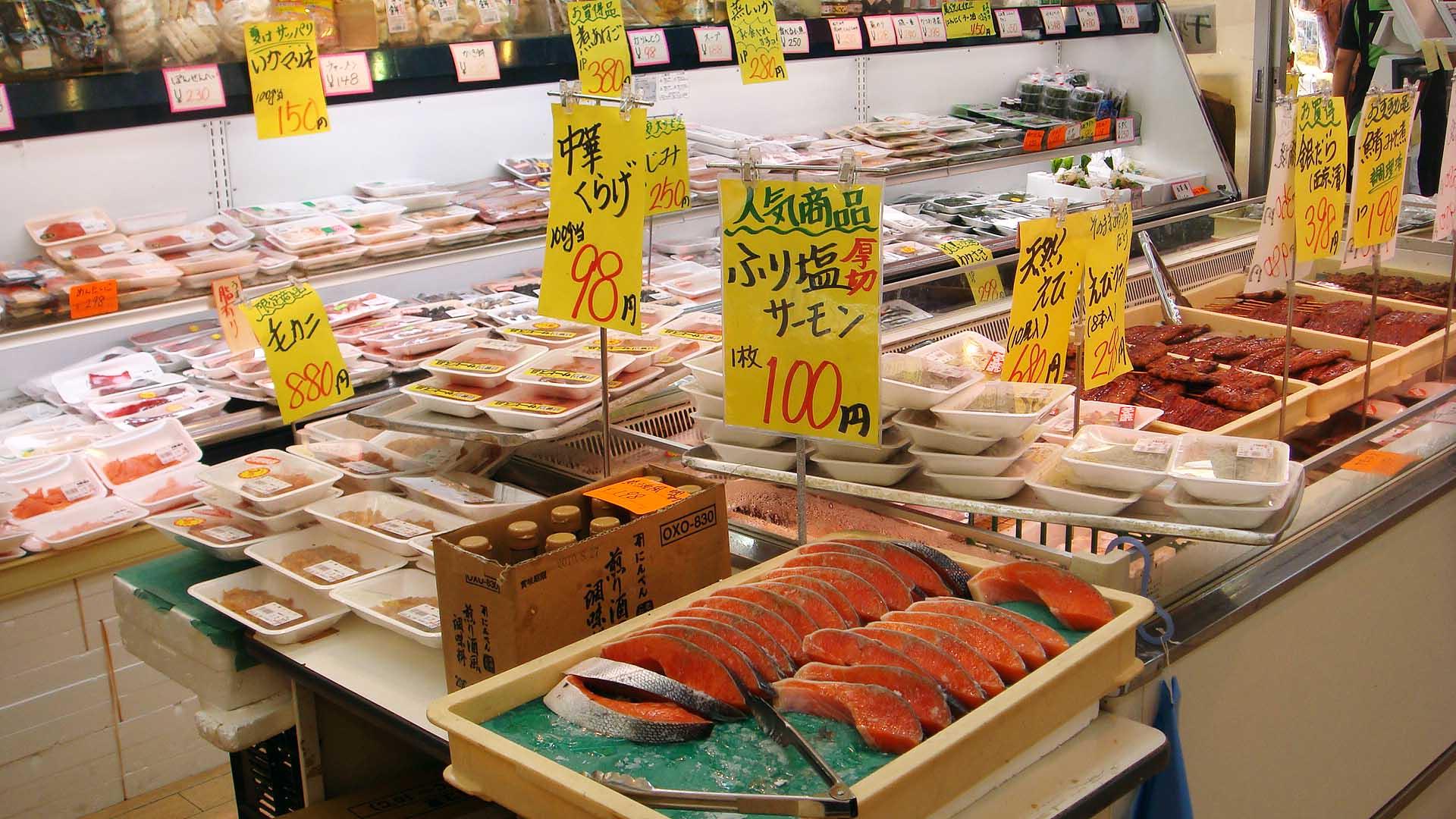 新鮮な魚をリーズナブルな価格で提供