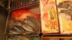 事前に頼めば市場から魚を仕入れてくれる